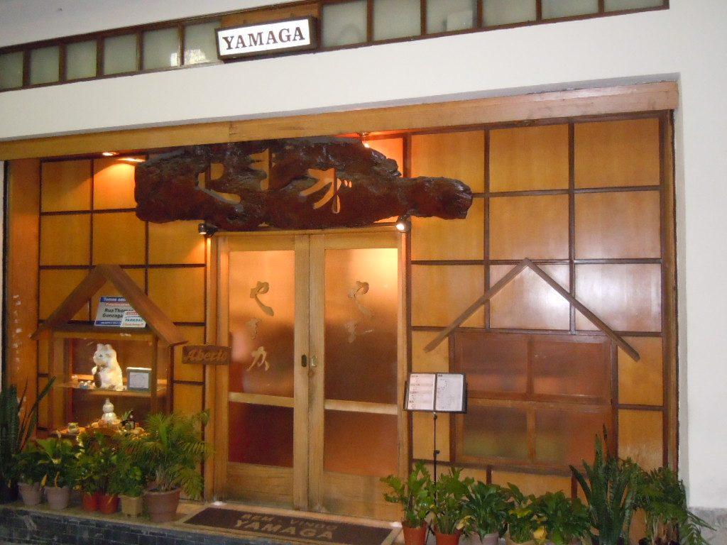 Yamaga Restaurante Japones
